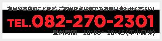 0822702301