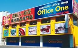 office oneの外装写真